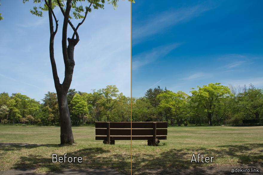 Luminar 3 のAIスカイハイエンサー適用前と適用後の画像