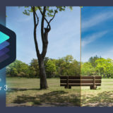 画像編集ソフト Luminar 3 (ルミナー3) のAI機能