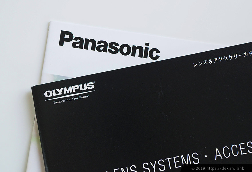 Panasonic or OLYMPUS