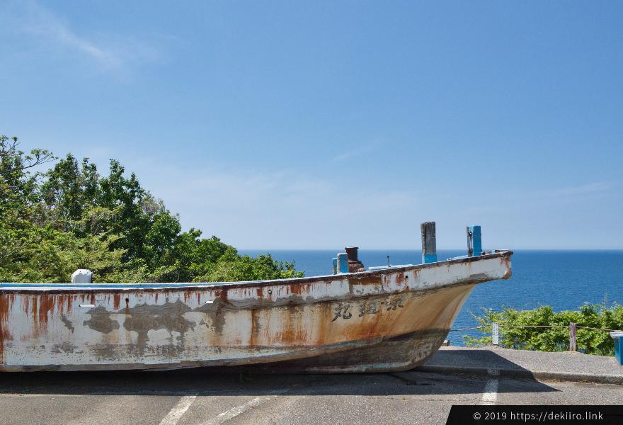 寂れた船が昭和レトロな雰囲気を更に盛り上げる