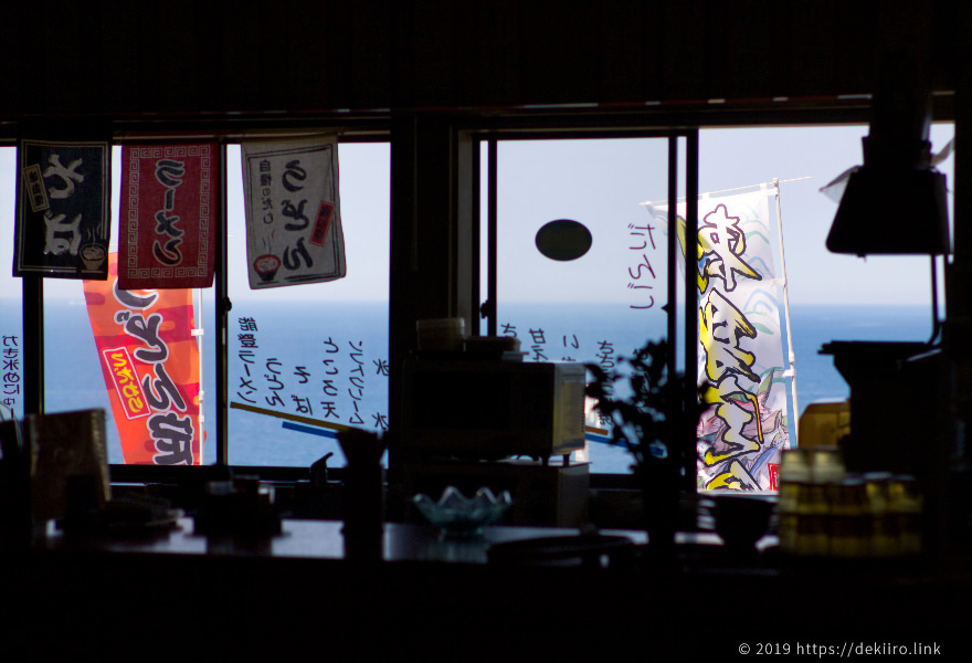レストランのカウンターからは日本海が望める