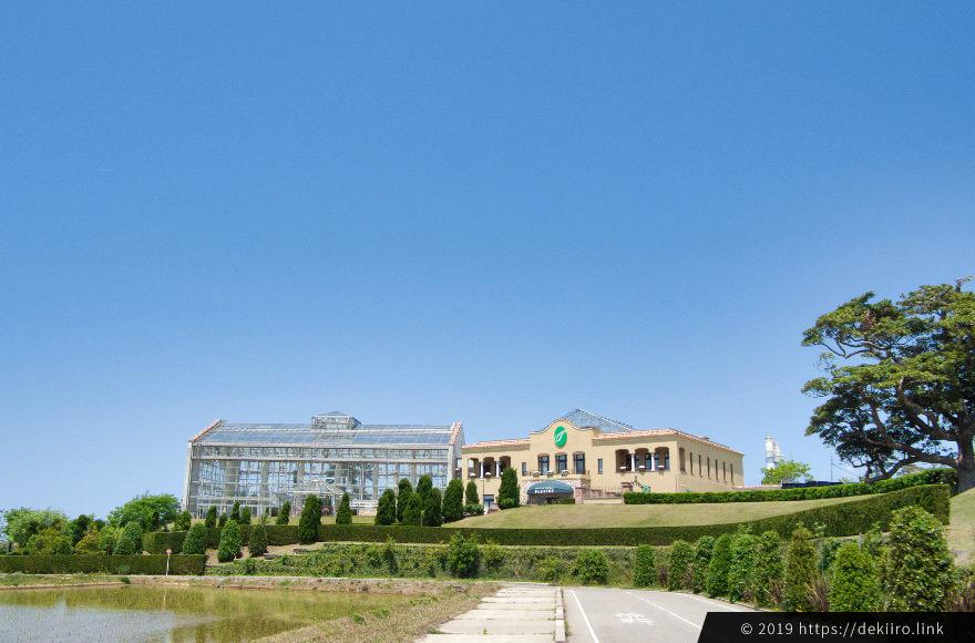 小高い丘に建つ志賀町の植物園