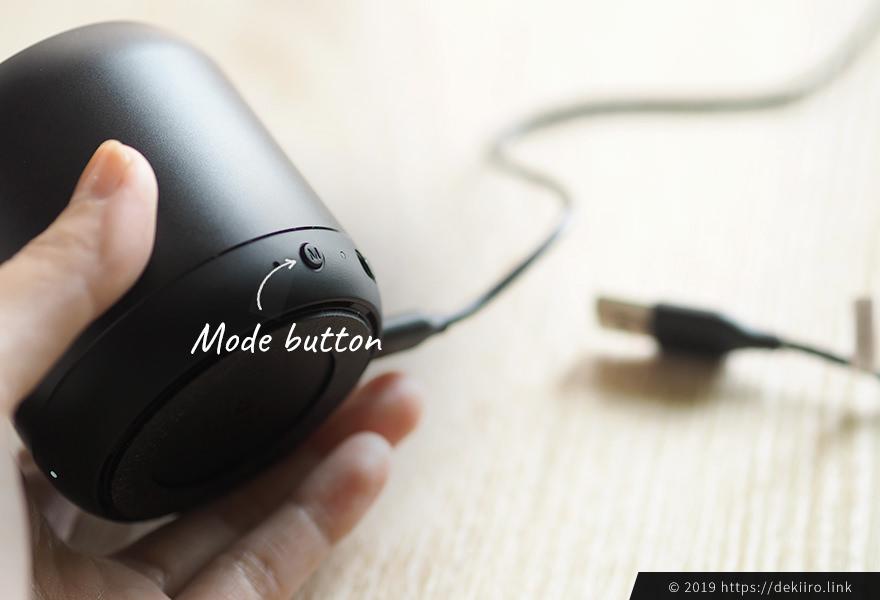 SoundCore mini のモード切り替えボタン