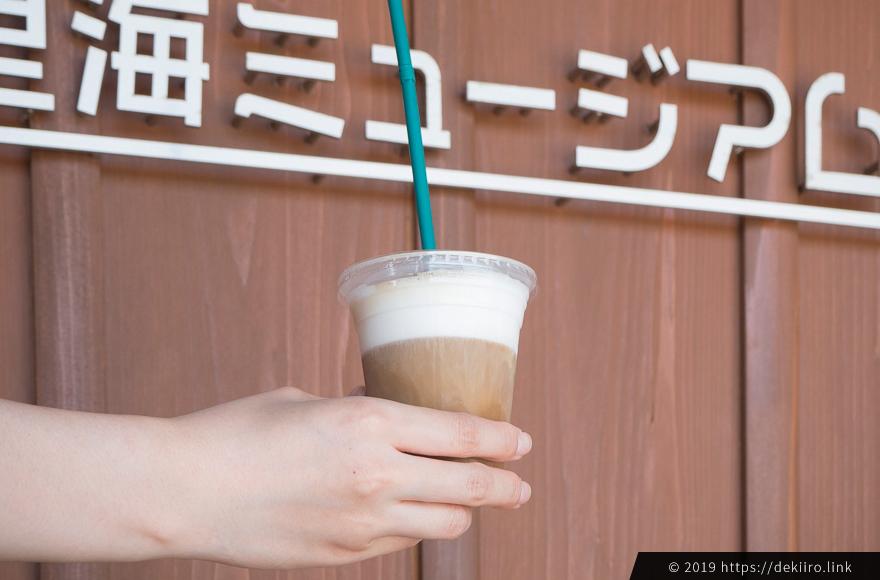 あおカフェのカフェラテ