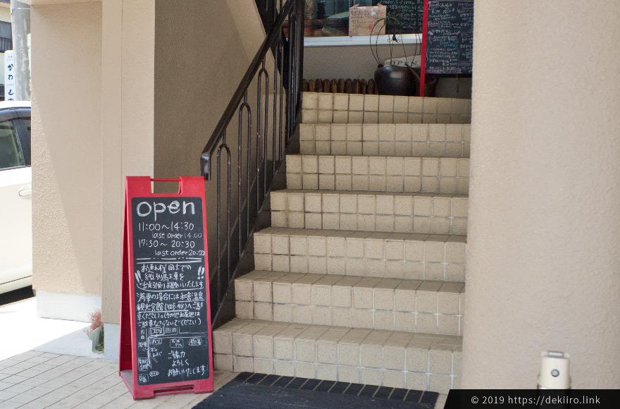 1階階段手前にあるエピスの案内看板