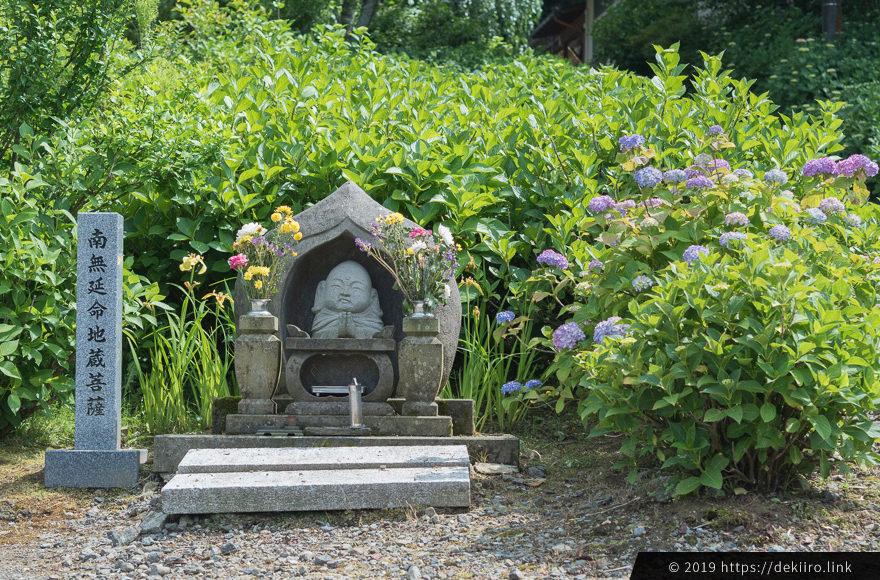 本興寺のお地蔵さま
