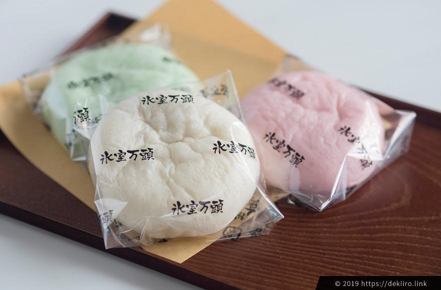 樫田堂の氷室まんじゅう 1つ140円