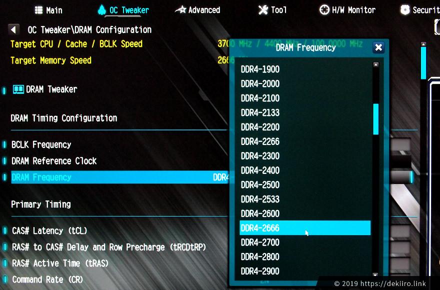 ASRock UEFI設定画面