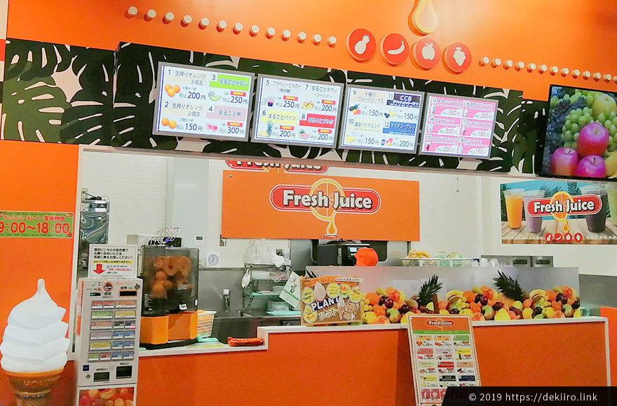 プラント3津幡店のフレッシュジュースコーナー