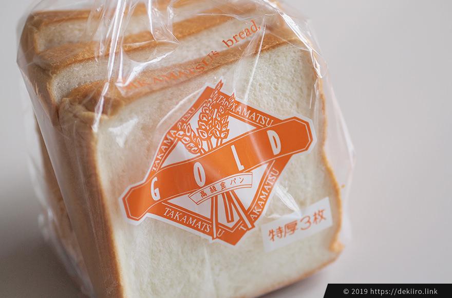 タカマツの人気商品「ゴールド食パン」