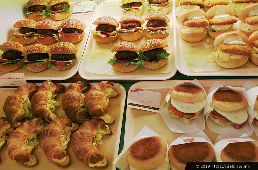 ハンバーガー・BLTコーナー