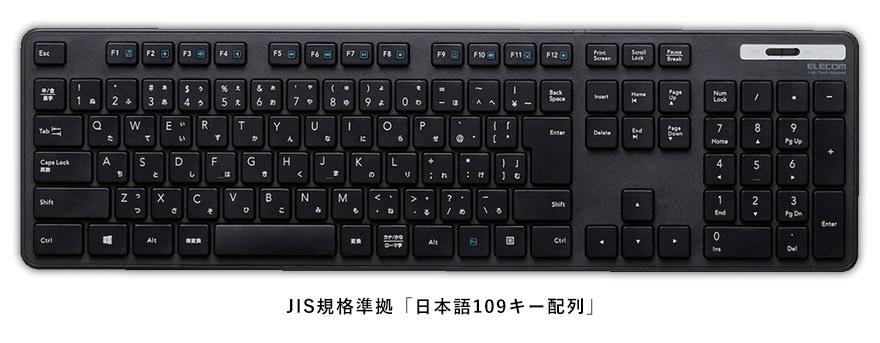 日本語109キー配列
