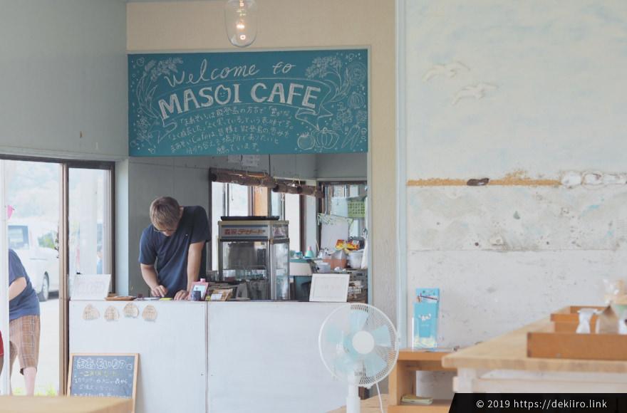 まぁそいカフェ店内の雰囲気