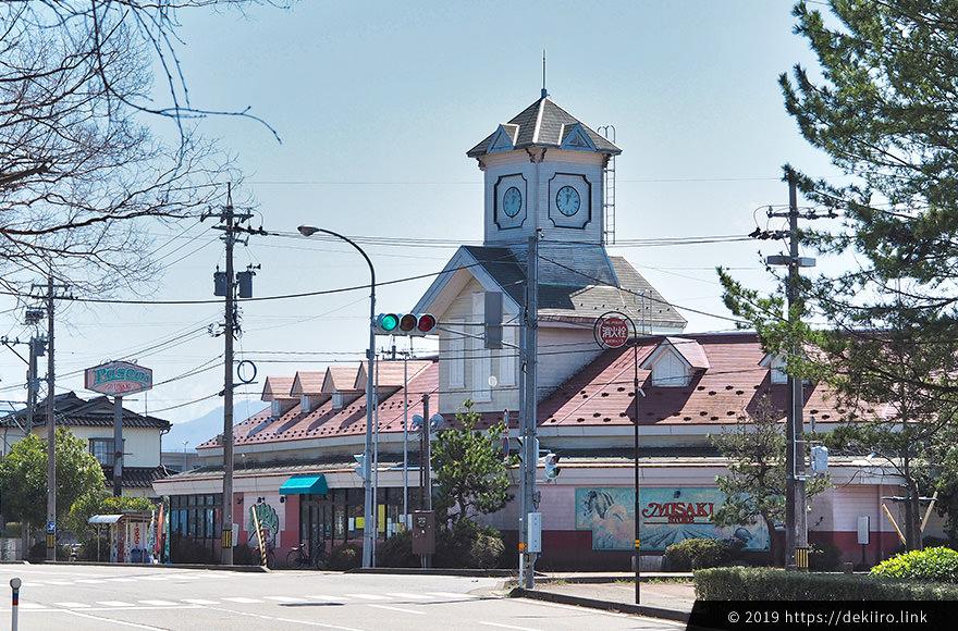 三崎ストアーパセオ店の外観 (時計台が可愛い)