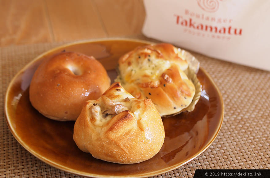 クルミあんパンと惣菜パン2種