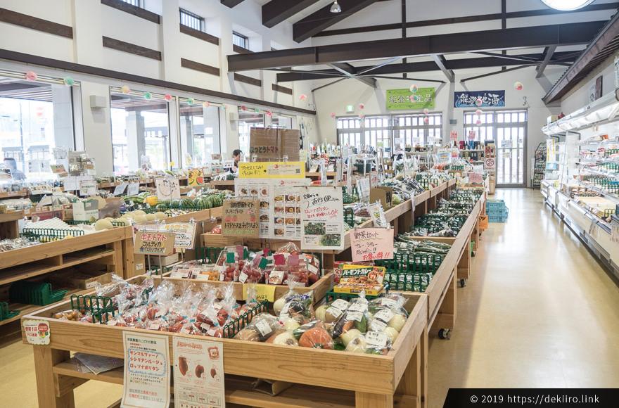 中能登の直売所「織姫市場」