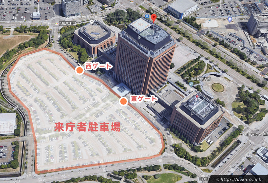 県庁 駐車場へのアクセス