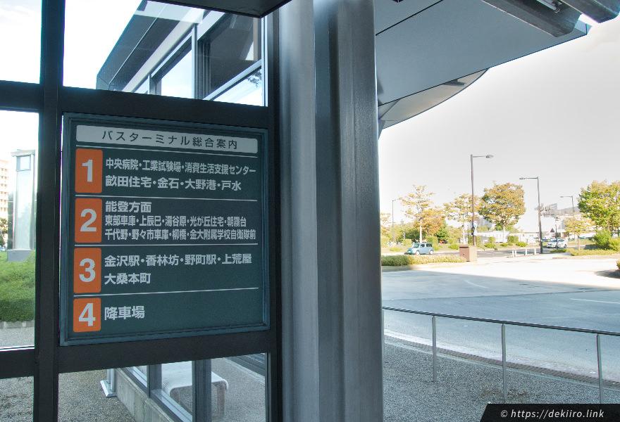 石川県庁のバスターミナル
