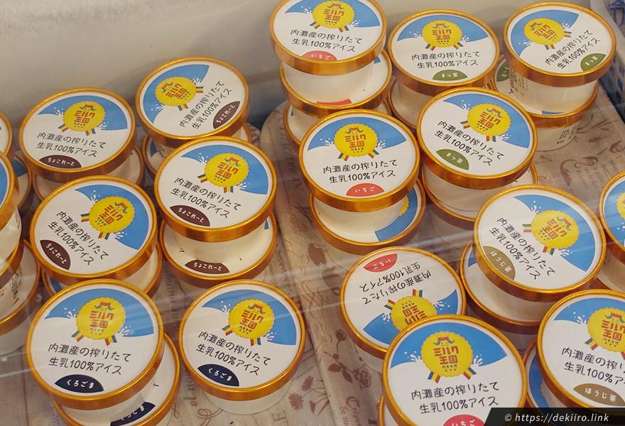 内灘のアイスクリーム