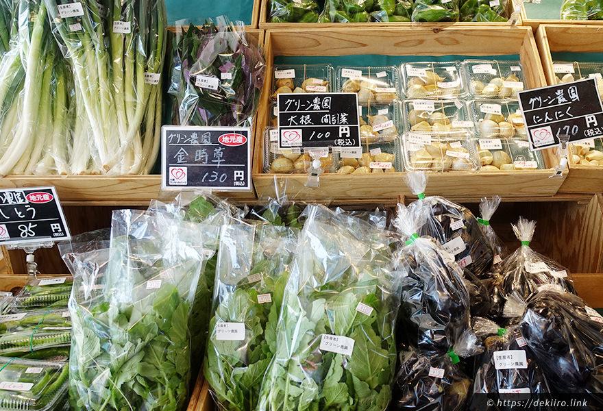 内灘産の野菜が豊富な直売所