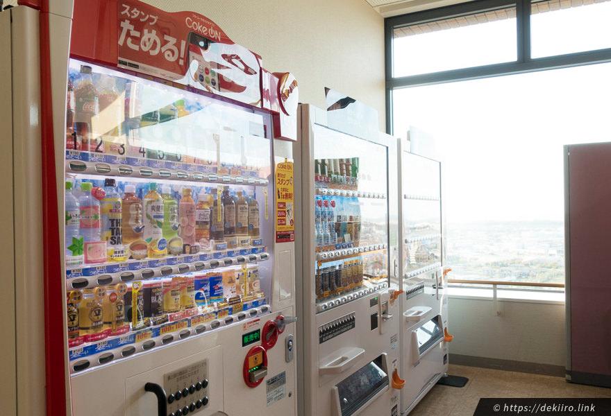 19階展望ロビーにある自販機