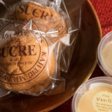 カジマート『シュクレ』専属パティシエがつくる本格スイーツが手頃で美味しい。