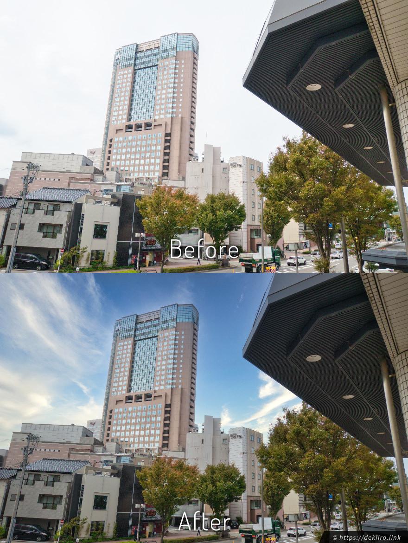 金沢駅周辺のビル群