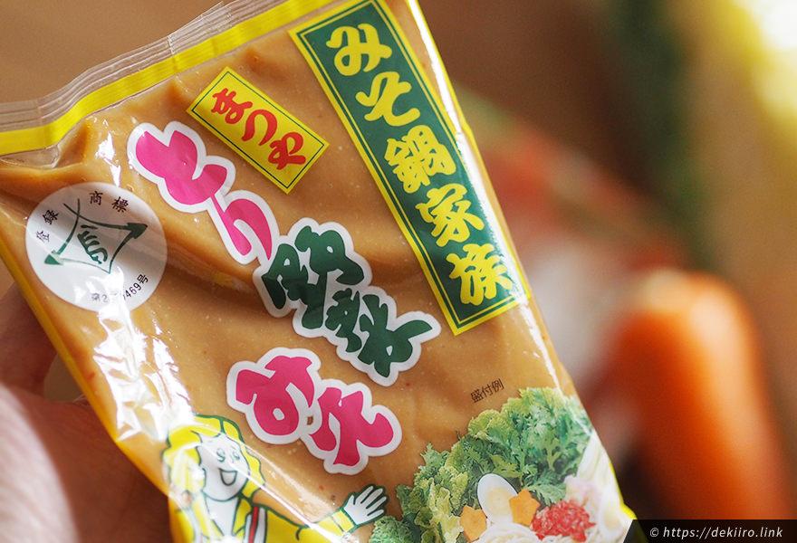 とり野菜みそのパッケージ (200g)