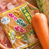 石川のご当地グルメ、まつやの『とり野菜みそ』で寒い冬を乗り切ろう!作り方は超簡単、家計にも主婦にも優しいお鍋です。