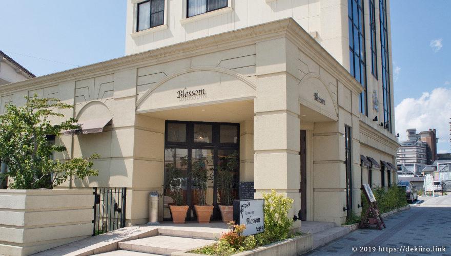 七尾市和倉/洋食レストラン「ブロッサム」でランチ&カフェ
