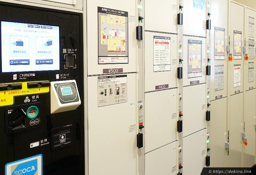 金沢駅のロッカータイプは2種類