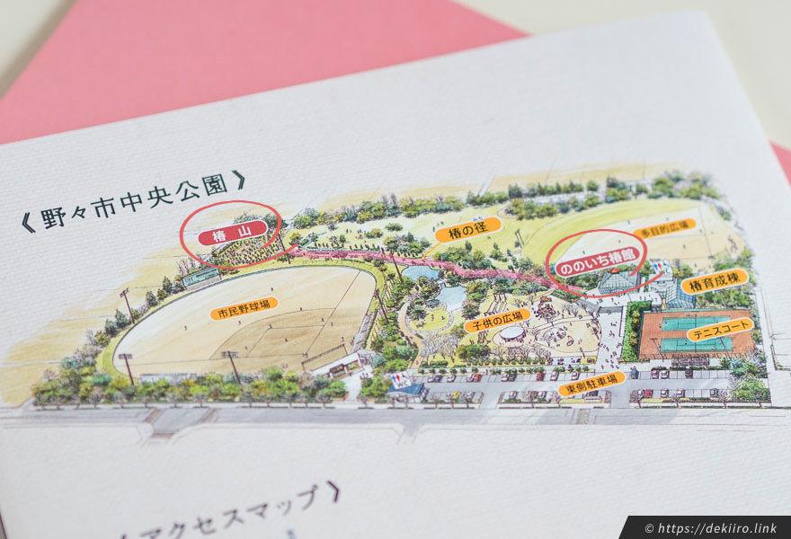 【案内マップ】野々市中央公園内にある椿館と椿山