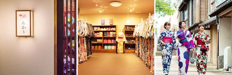 あかりの店内・着物デザイン