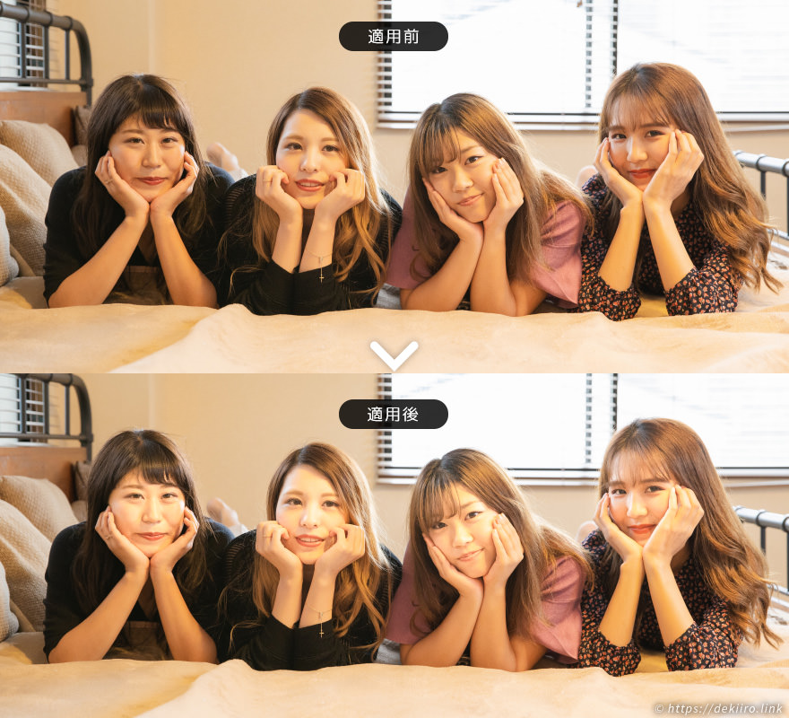女子4人の集合写真