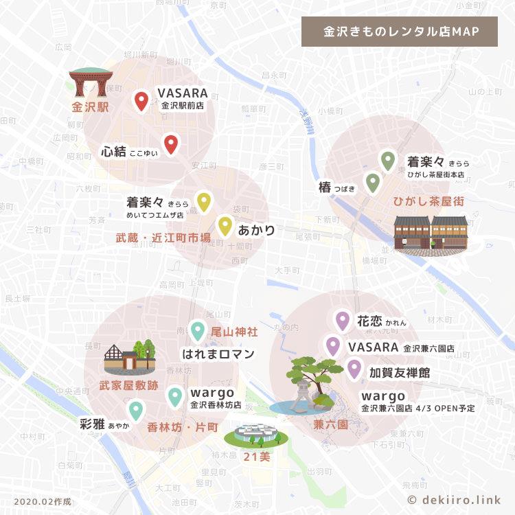 金沢の着物レンタル店MAP
