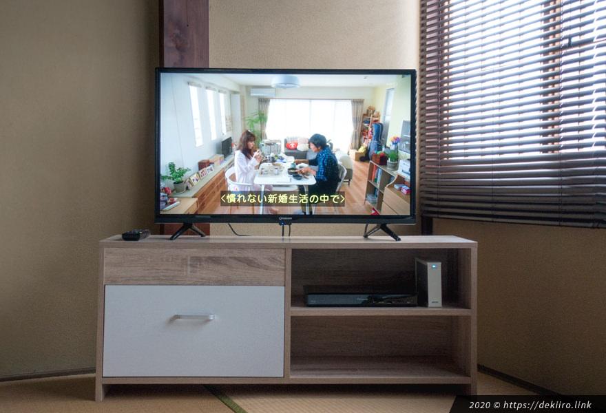 maxzen J32CH02 テレビの映り