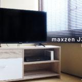 maxzenテレビを初購入!J32CH02はWチューナーでHDD録画可能、U2万円でコスパ最高でした。