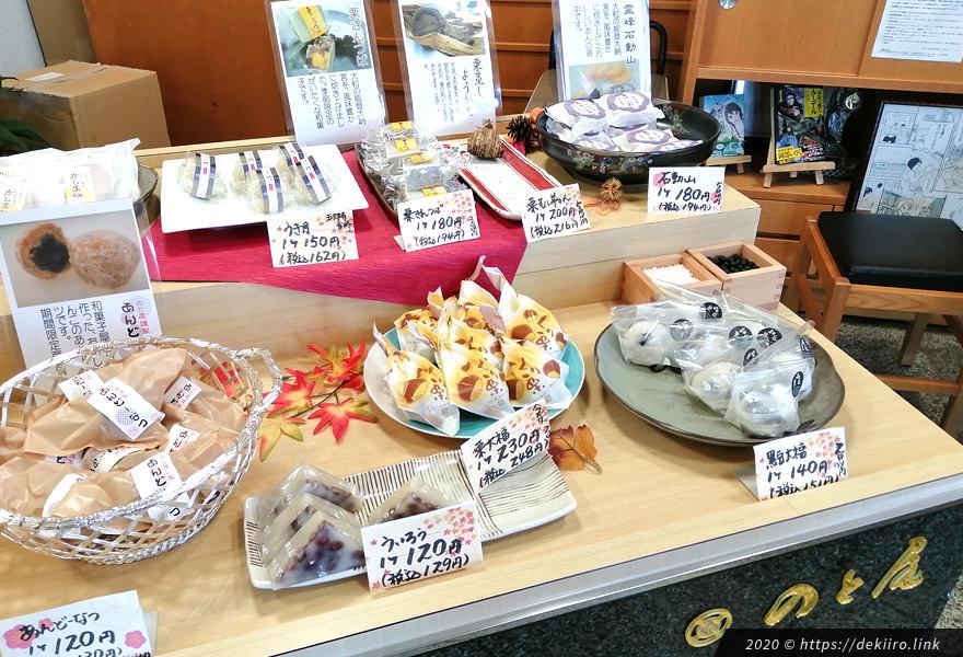 のと屋店内、朝生菓子の販売エリア