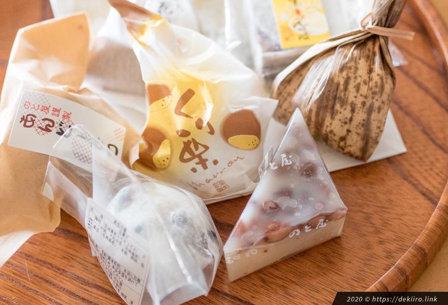 中能登町のと屋 和菓子の数々